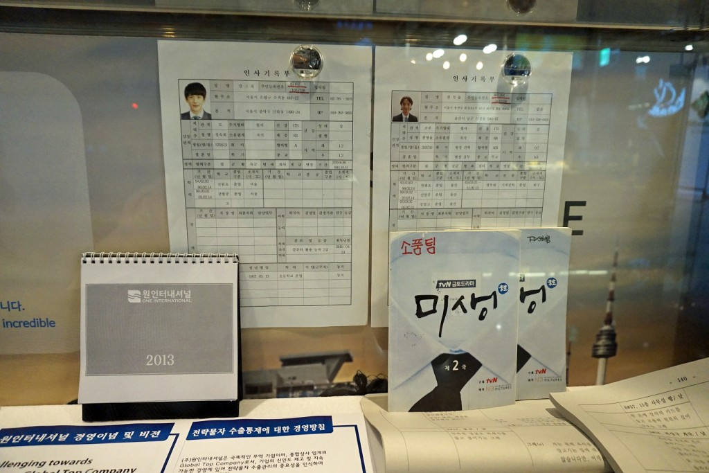 seoul square_13_40