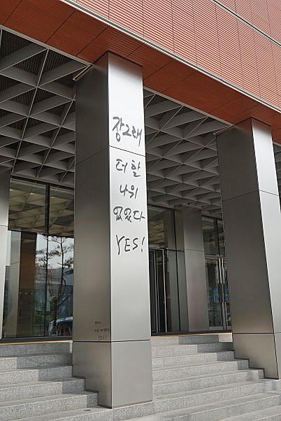 seoul square_5