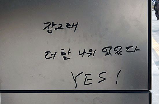 seoul square_6