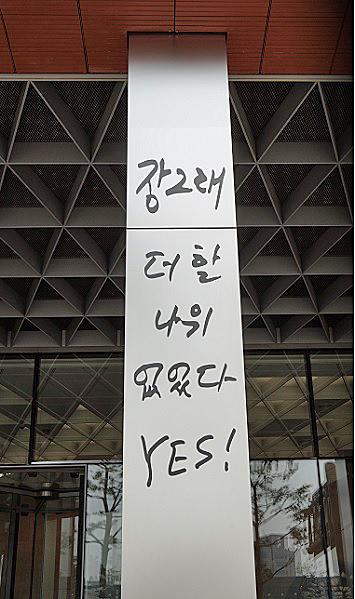 seoul square_7