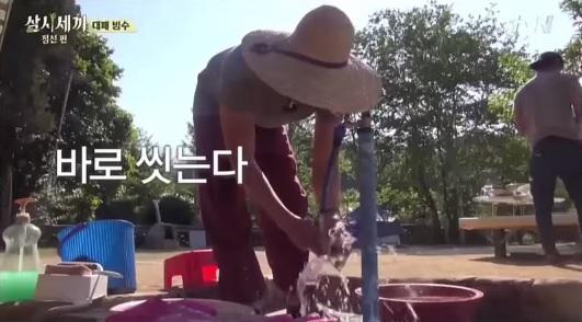jungsun_season2_5_11okdal1