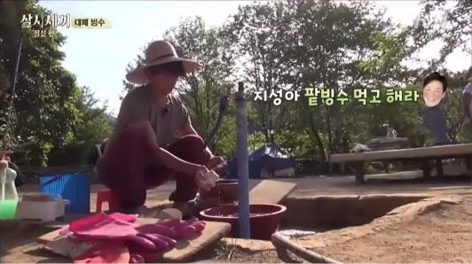 jungsun_season2_5_11okdal5