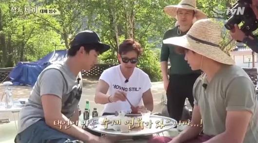 jungsun_season2_5_11okdal6