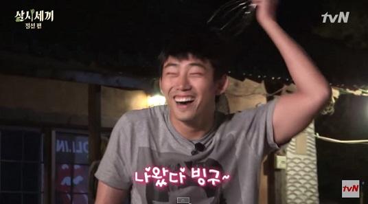 jungsun_season2_5_19