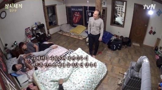 jungsun_season2_5_30