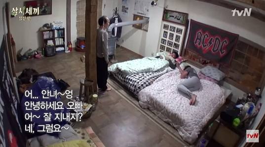 jungsun_season2_5_32