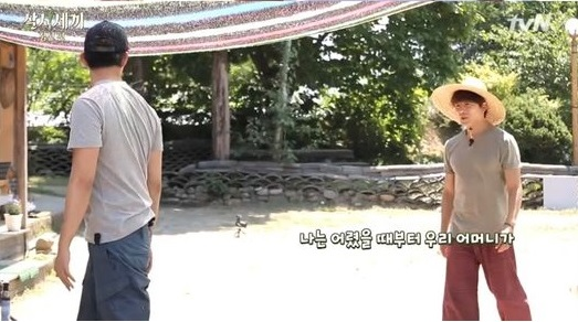 jungsun_season2_5_4
