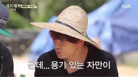 jungsun_season2_5_40