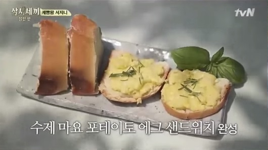 jungsun_season2_5_44