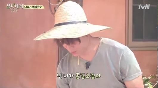 jungsun_season2_5_5_0_3