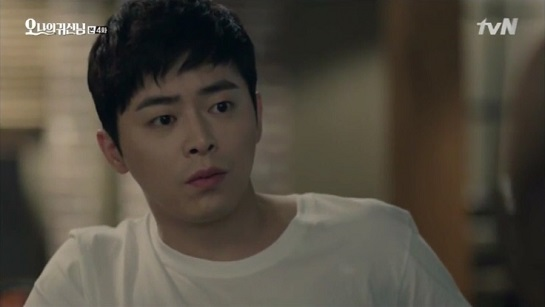 oh my ghost4_2