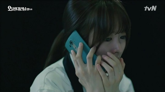 oh my ghost6_1