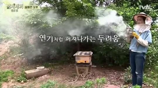 jungsun2_11_7