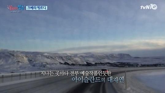 iceland_3_10