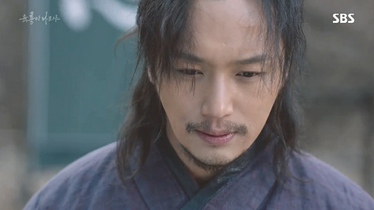 6 flying dragons37image10