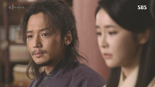 6 flying dragons37image16