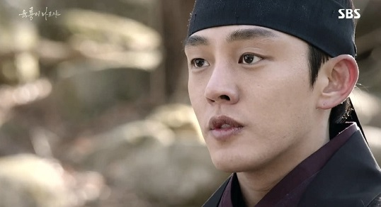 6 flying dragons38image16