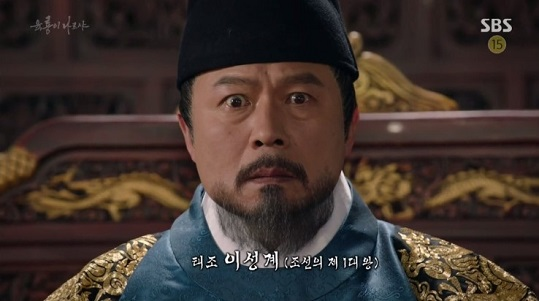 6 flying dragons38image18