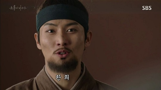 6 flying dragons38image30