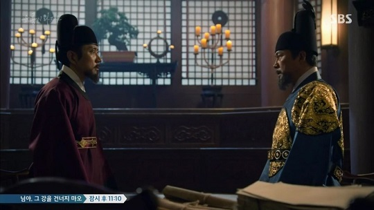 6 flying dragons38image63