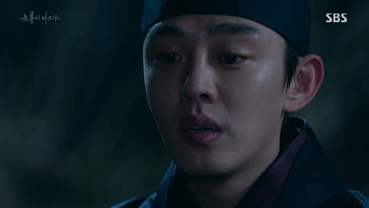 6 flying dragons39image9