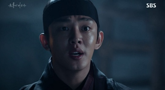 6 flying dragons40image30