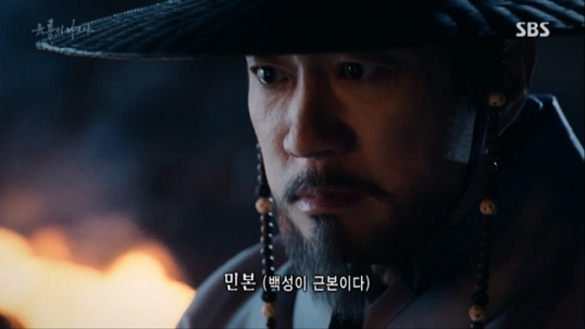 6 flying dragons42image62