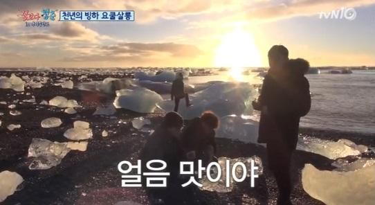iceland_5_11