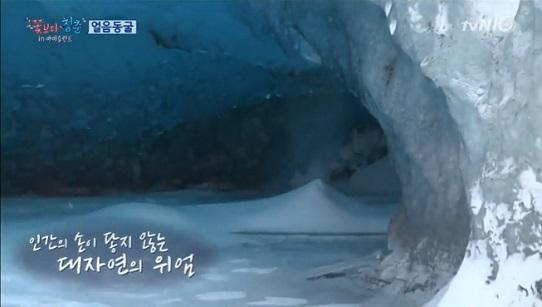iceland_5_16_1
