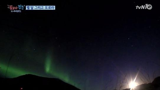 iceland_5_28