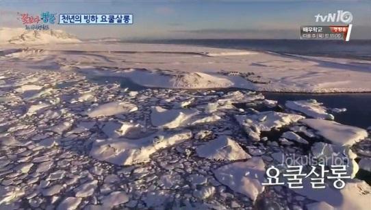 iceland_5_5