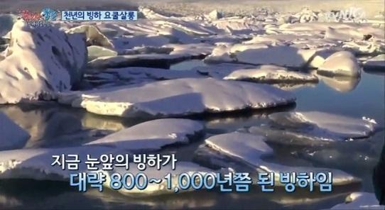 iceland_5_6_1