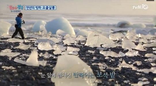 iceland_5_7