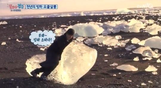 iceland_5_9