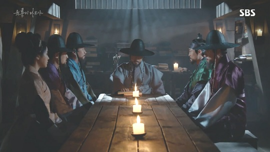 6 flying dragons43image10