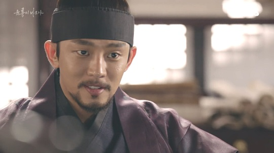 6 flying dragons43image92