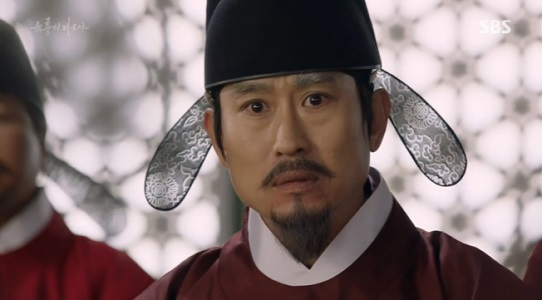 6 flying dragons44image15