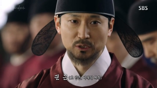 6 flying dragons44image17