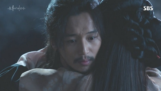6 flying dragons_47_image1