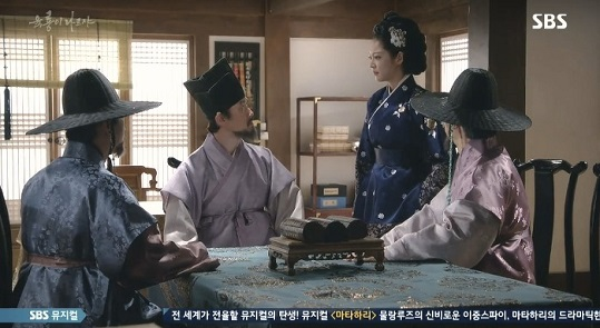 6 flying dragons_47_image10