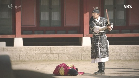 6 flying dragons_47_image16