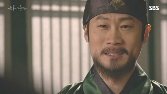 6 flying dragons_47_image21