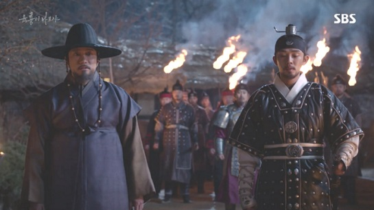 6 flying dragons_47_image30