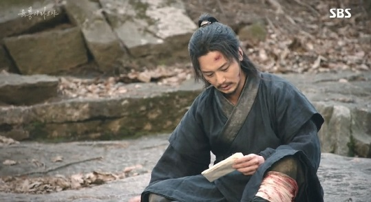 6 flying dragons_47_image60
