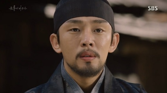 6 flying dragons_49_image11