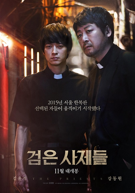 the priests_image