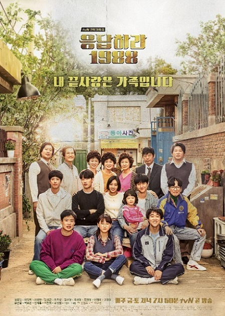 reply 1988_image