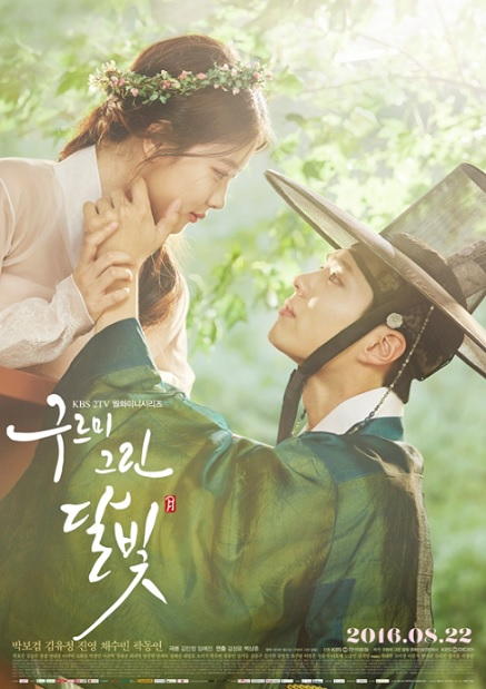 love in the moonlight_poster1