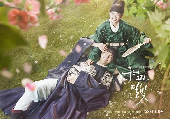 love in the moonlight_poster2