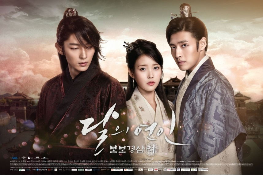 ryeo_poster4